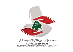El Waleed Foundation